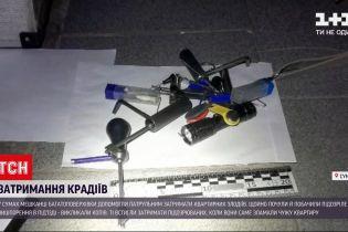 Новини України: у сумській багатоповерхівці затримали крадіїв-підлітків