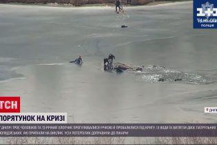 Новости Украины: патрульных, которые достали людей из-под льда в Днепре, отметят наградами