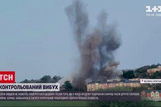 Новини світу: у Британії підірвали бомбу часів Другої Світової