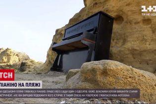 Новости Украины: на одесском пляже появилось пианино