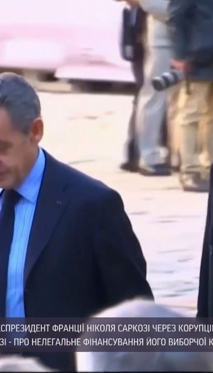 Новини світу: у Франції оголосили вирок Ніколя Саркозі