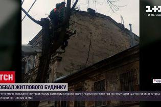 Новости Украины: из-за обвала в историческом центре Одессы без жилья остались 16 человек