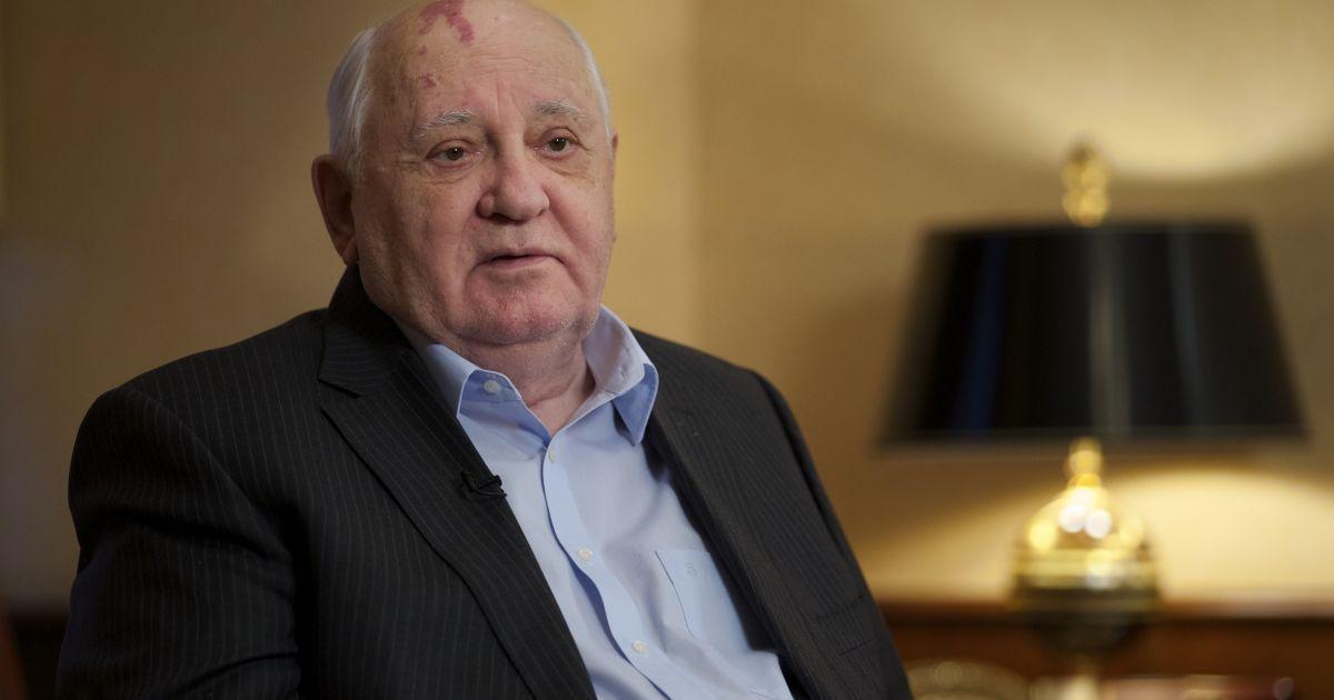 Горбачову – 90: чим нині займається останній президент СРСР