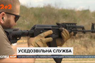Понад дві тисячі дозволів на придбання, зберігання та носіння зброї будуть переглянуті