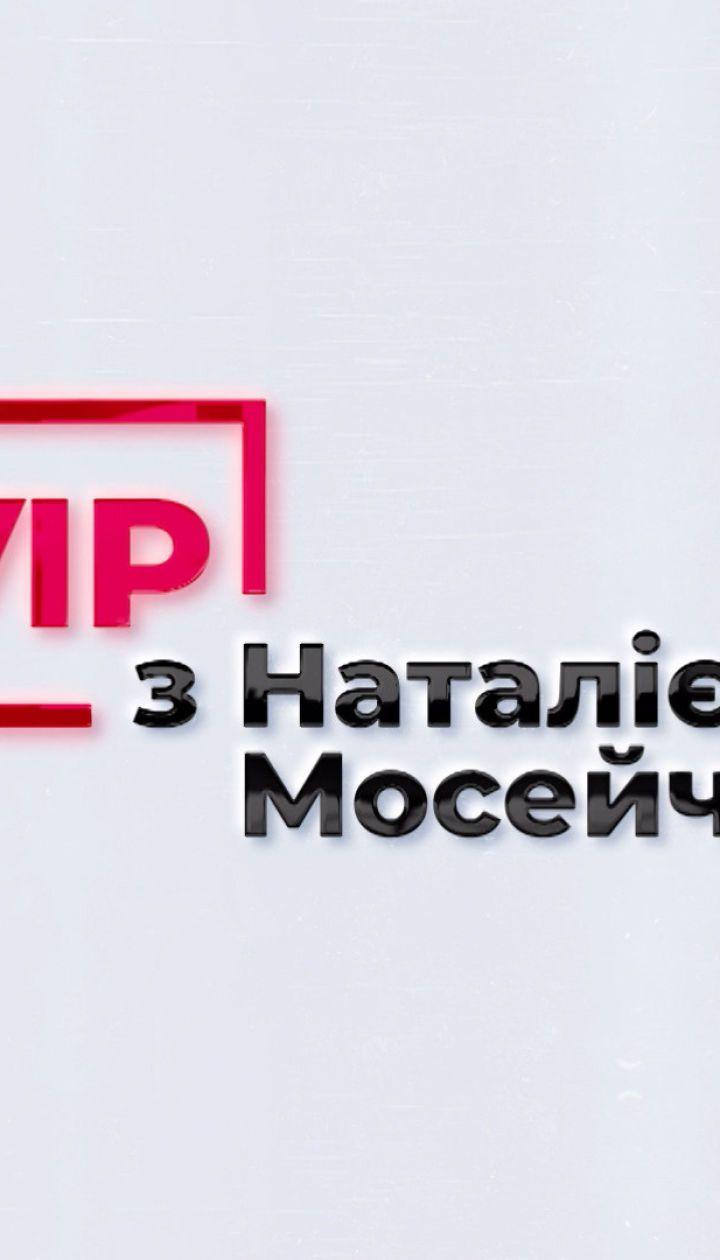 VIP с Натальей Мосейчук. Арсен Аваков