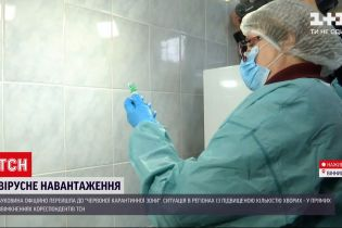 Новости Украины: какие карантинные ограничения ввели в регионах и как там проходит вакцинация