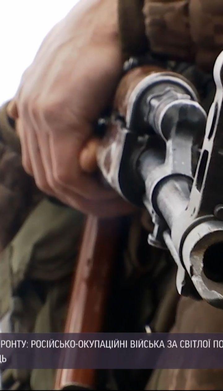 Новини України: майже по всій лінії фронту відбуваються хаотичні обстріли українських позицій