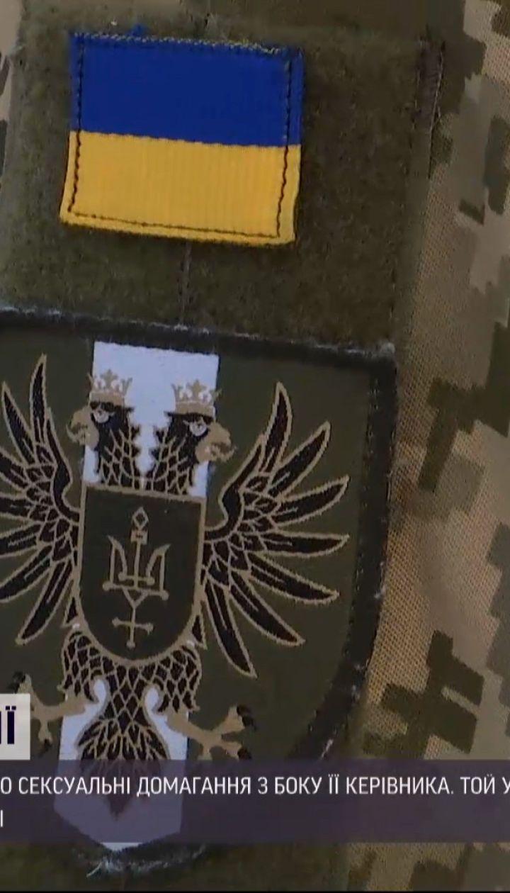 Новости Украины: подполковница заявила о сексуальных домогательствах со стороны руководителя