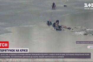 Новости Украины: как происходила спасательная операция с участием полицейских в Днепре