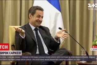 Новини світу: колишнього президента Франції засудили до трьох років