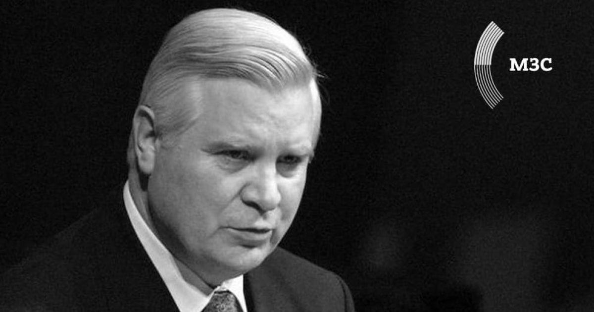 МИД назвал именем умершего Анатолия Зленко свою высшую награду