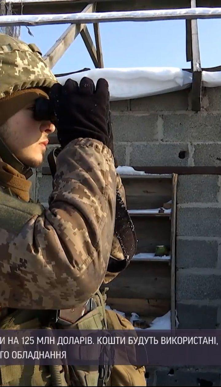 Новости Украины: Оборонное ведомство США выделило 125 миллионов долларов поддержки