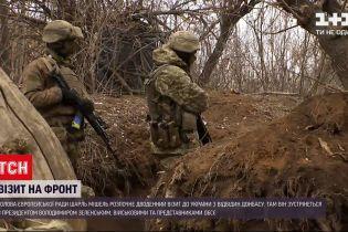 Новости Украины: председатель Совета Европы планирует посетить Донбасс