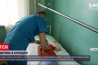 Новини України: у Сумській області хлопчик провалився в каналізаційний колодязь