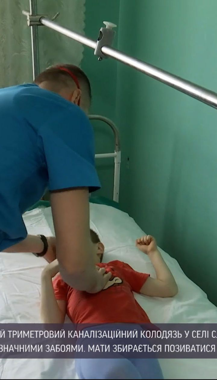 Новости Украины: в Сумской области мальчик провалился в канализационный колодец