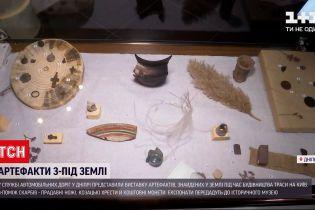 Новости Украины: Служба автодорог в Днепре представила более 2 тысяч артефактов