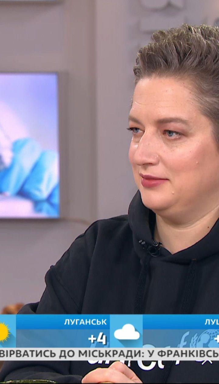 """Катерина Булавінова про вакцинацію в Україні та чи будуть давати """"другий шанс"""""""