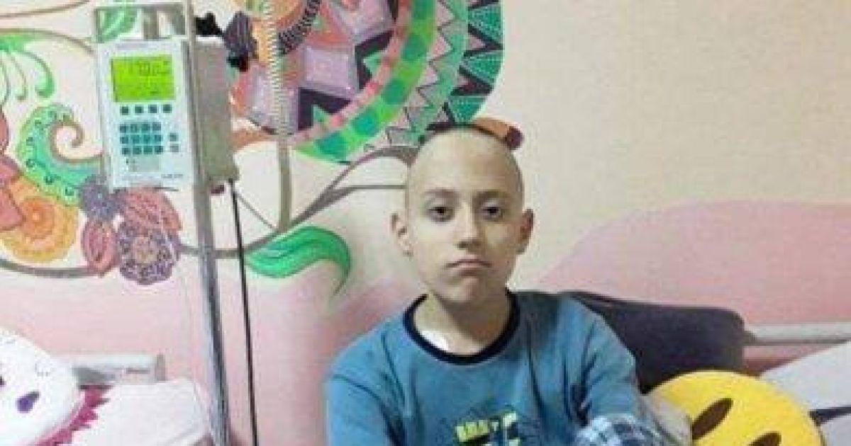11-летний Святослав нуждается в немедленной помощи