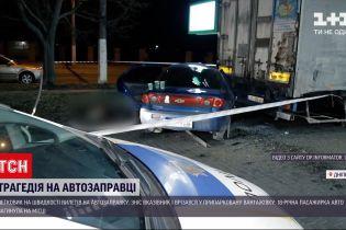 Новини України: під час ДТП на заправці у Дніпрі загинула 18-річна дівчина