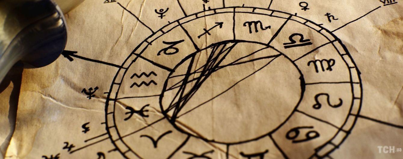 Весна 2021:рекомендации астролога на 5 марта