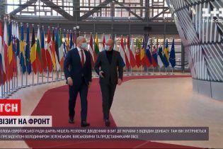 Новини України: на тлі загострення на фронті голова Європейської Ради відвідає Донбас