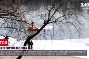 Новини України: столичні надзвичайники врятували чоловіків, які опинились на крижині у Дніпрі
