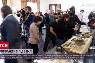 Новини України: дніпровська Служба автодоріг представила понад 2 тисячі археологічних знахідок