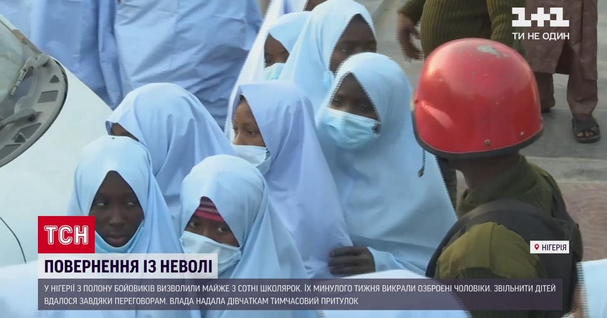 Майже 300 школярок звільнили із нігерійського полону