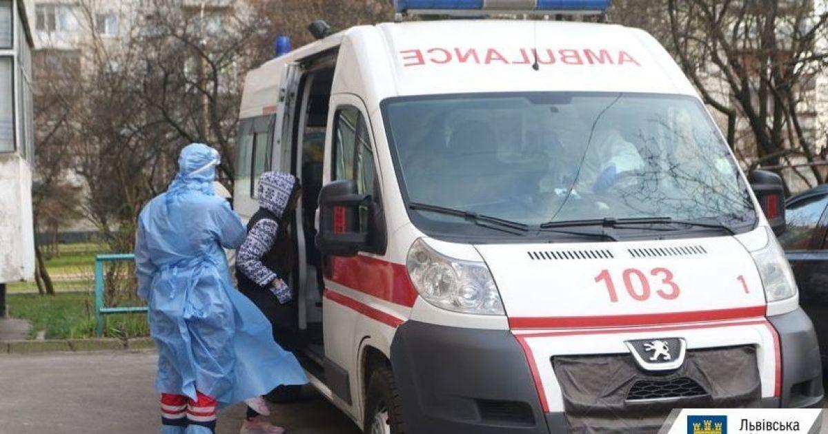 У львівських лікарнях ліжка для хворих на COVID-19 заповнені вже майже на 70%