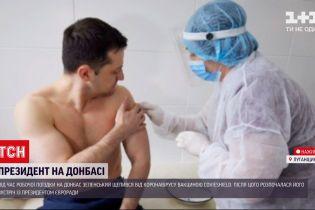 Зеленский вакцинировался от коронавируса   Новости Украины от ТСН