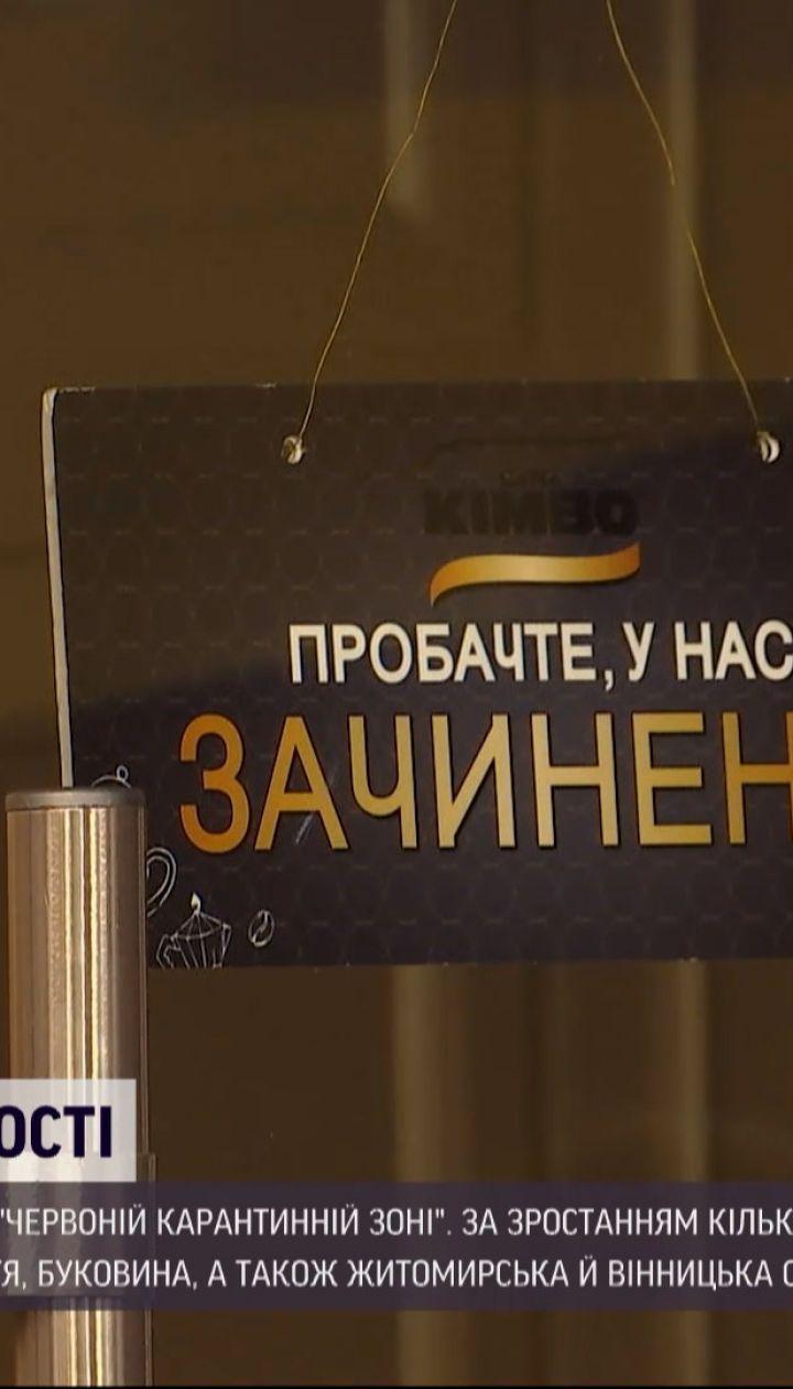 Коронавирус в Украине: в Житомирской области вводят жесткий карантин