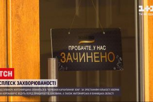 Коронавірус в Україні: у Житомирській області запроваджують жорсткий карантин
