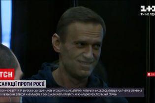 Новини світу: ООН закликала Росію негайно звільнити Навального