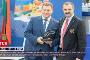 Новини світу: старший син Лукашенка отримав ще одне військове звання