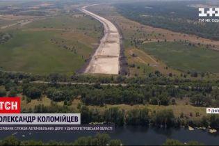 Новини України: у Дніпрі під час будівництва автомагістралі знайшли стародавні скарби