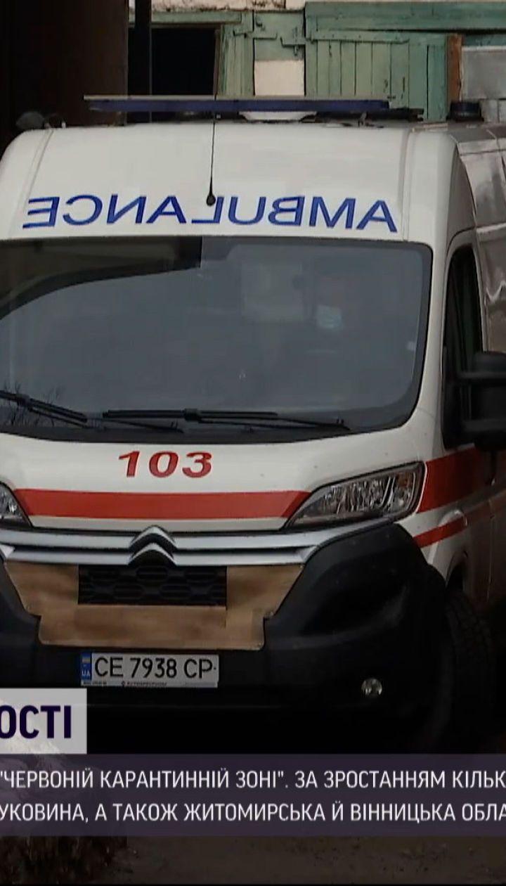 Новости Украины: за прошедшие сутки обнаружены более 5 тысяч новых случаев коронавируса
