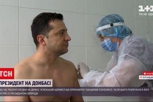 Новини України: президент зробив щеплення від коронавірусу