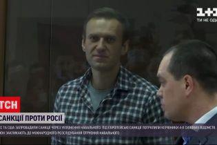 Новини світу: ЄС запровадив санкції проти російських посадовців
