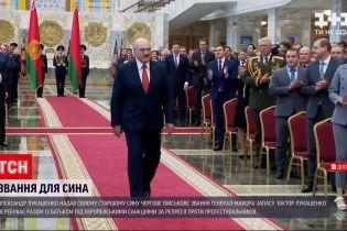 Новости мира: Лукашенко предоставил очередное воинское звание старшему сыну