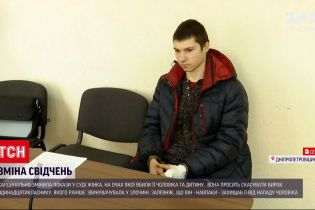 Новини України: потерпіла просить скасувати вирок у справі школяра, який вчинив подвійне вбивство