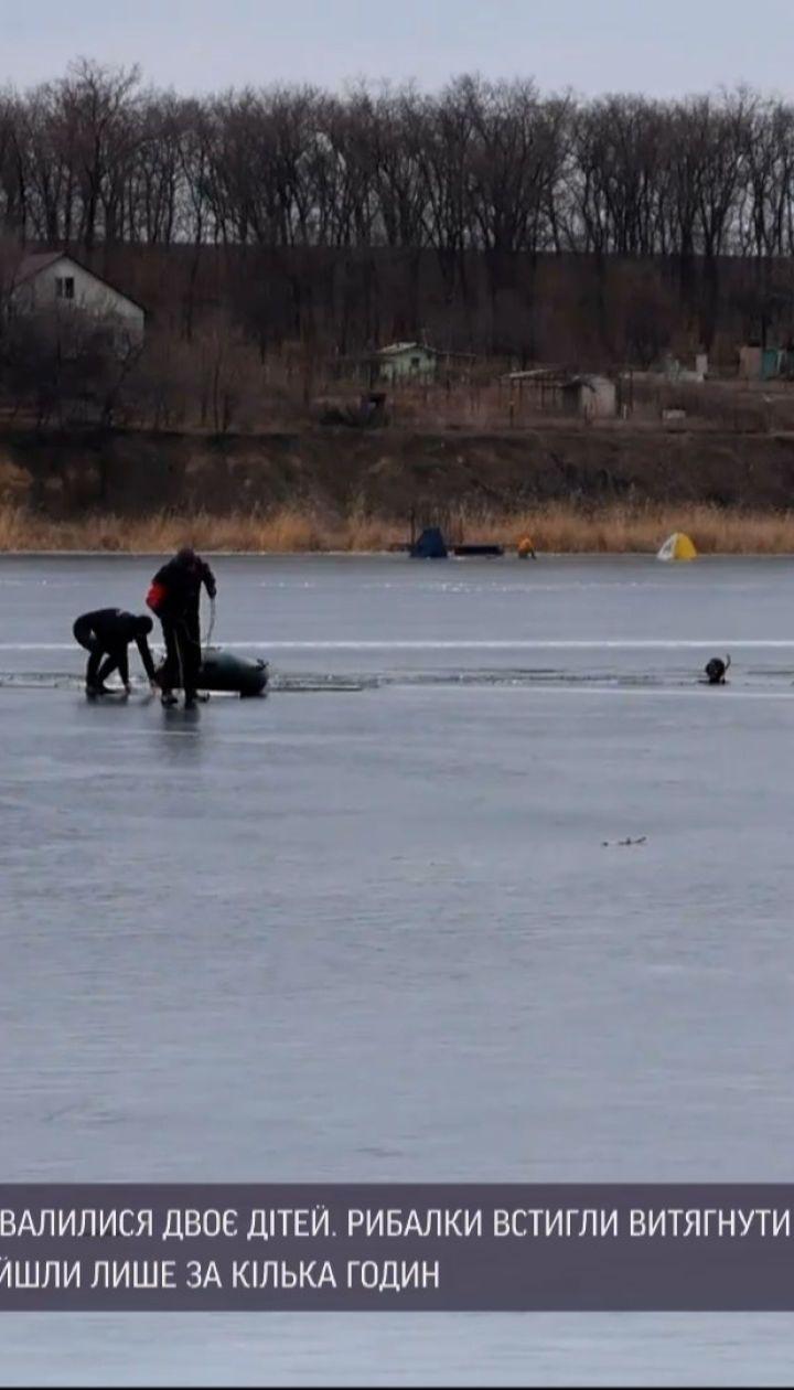 Новости Украины: в Запорожье двое детей провалились под лед, один мальчик погиб