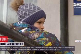 Новости Украины: в Сумской области мать спасала сына, упавшего в канализационный колодец