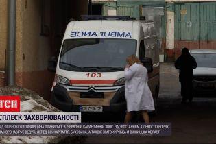 """Новини України: Вінницька область може потрапити до """"червоної"""" карантинної зони"""