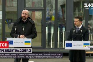 Новини України: Зеленський просить Євросоюз посилити санкційний тиск на Росію