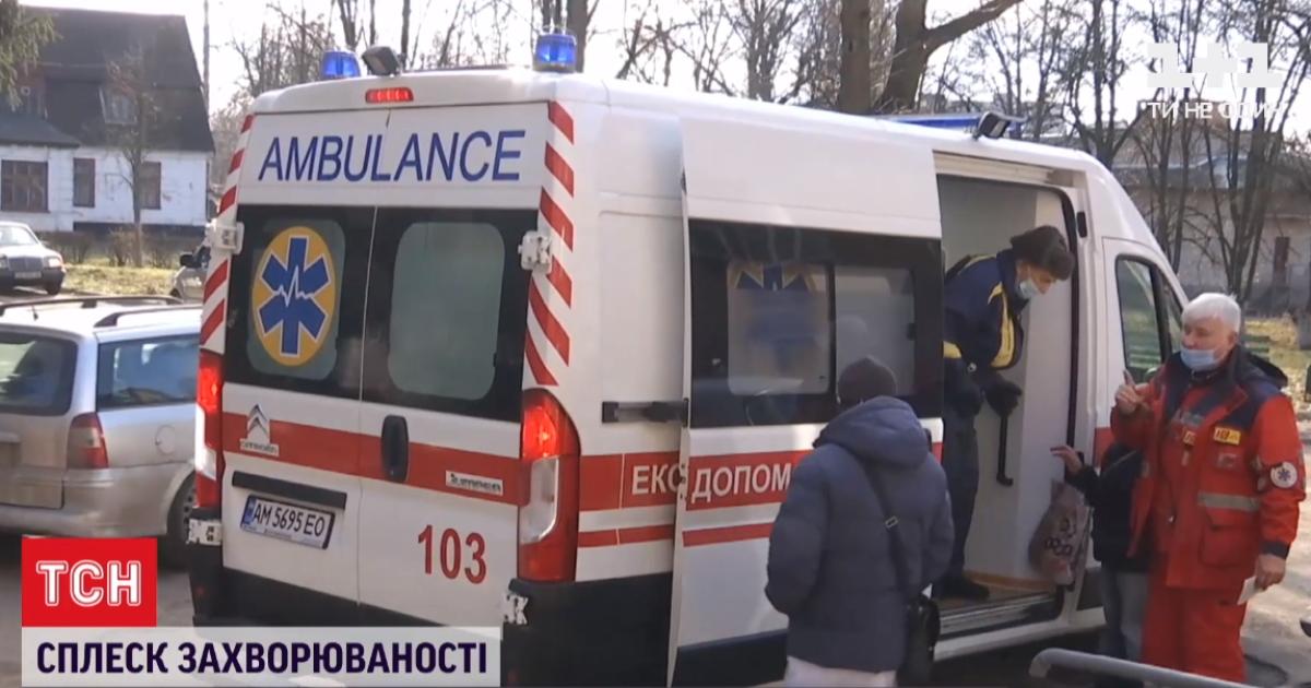 """Переповнені реанімації і нестача ліжок: яка ситуація в """"коронавірусних"""" лікарнях України"""