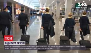 Грузія відкриває кордони для туристів: які умови