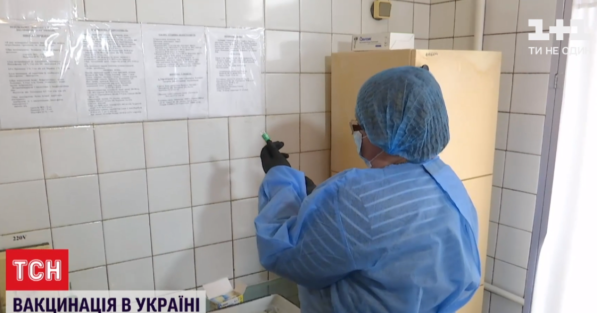 Медленный старт вакцинации: как украинцев призывают сделать прививку от COVID-19