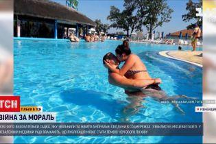 Новини України: історія виховательки із Рівненської області, яку звільнили через фото у соцмережах