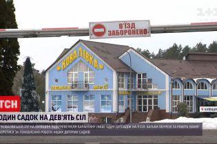 Новини України: у Ковалівській ОТГ працює лише один дитсадок на 9 сіл