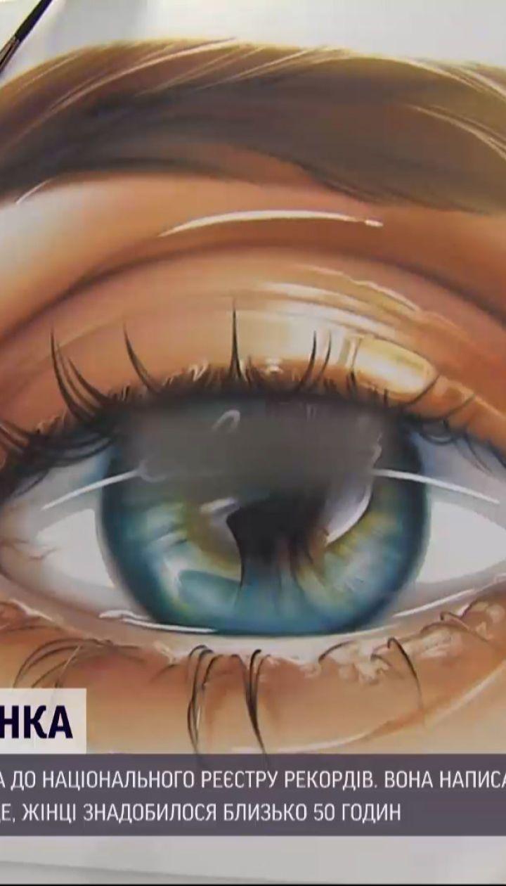 Новости Украины: визажистка до мелочей изобразила женский глаз с помощью декоративной косметики